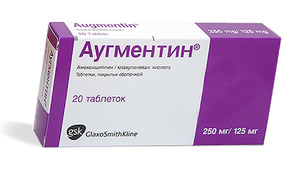 Аугментин в таблетках