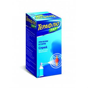 Как выпускается препарат терафлю