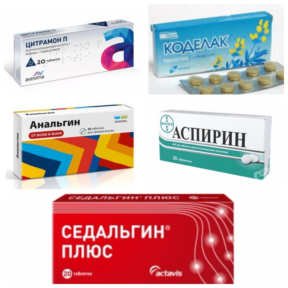 Запрещенные лекарства