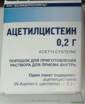 Ацетилцистеин 0.2г порошок - фото упаковки лекарства