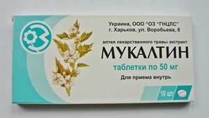 Мукалтин в таблетках - традиционное средство от кашля