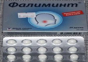 Описание стоимости таблеток Фалиминт в аптеках