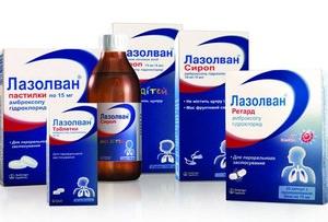 Характерные свойства лекарственного препарата Лазолвана