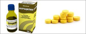 Как полоскать горло фурацилином