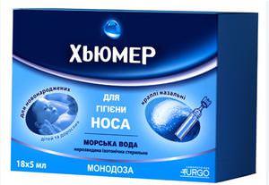 Хьюмер Монодоза - действие назальных капель