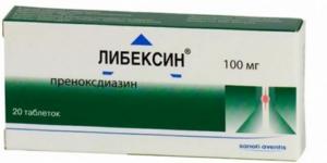 Либексин - препарат для лечения кашля
