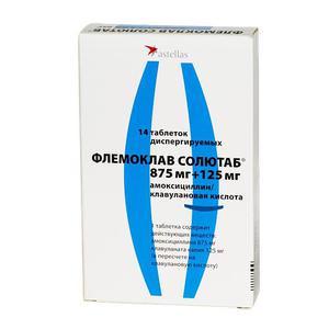 Флемоклав солютаб - упаковка таблеток