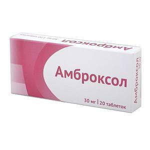 Амброкслол в таблетках - особенности препарата
