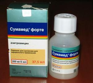 Суммамед суспензия - фото препарата