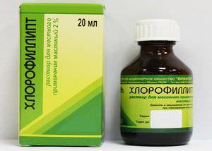 Применение раствора с хлорофиллиптом для полоскания больного горла
