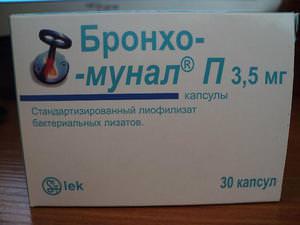 Дозировка препарата бронхомунал