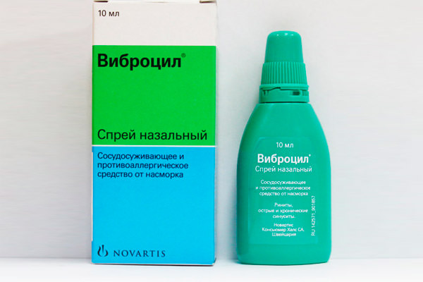 спрей для носа для детей Виброцил