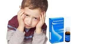 Дозировка Ринофлуимуцила для детей