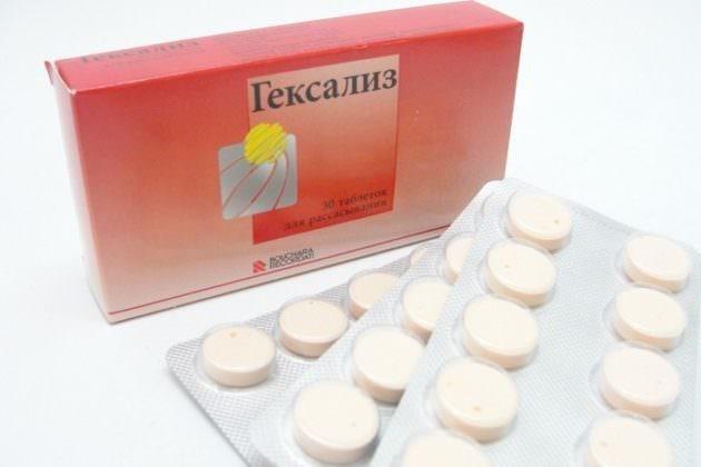 Таблетки от горла Гексализ