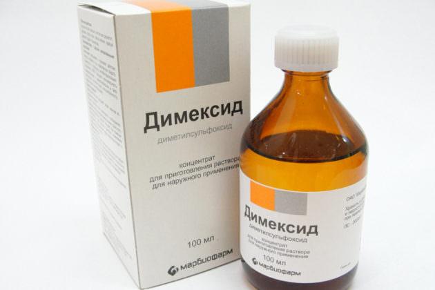 Компрессы с Димексидом эффективны при лечении горла
