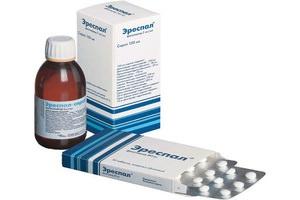 Состав лекарства Эреспал и формы выпуска