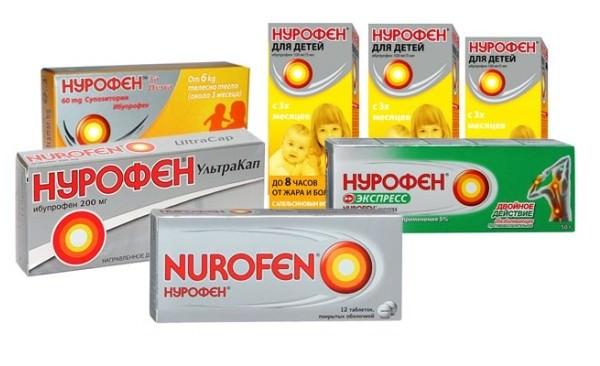 лекарство от ларингита нурофен