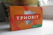 Triovit pri mastopatii – instruktsiya po primeneniyu