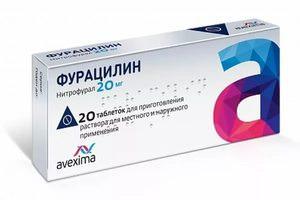 Показания к применению фурацилина