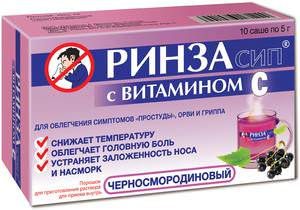 Лекарсвенное средство ринза