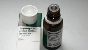 Инструкция Беродуала, побочные эффекты, противопоказания
