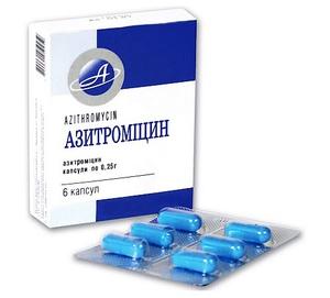 Азитромицин - это современный антибиотик