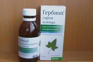 Состав и свойства сиропа Гербион с плющом