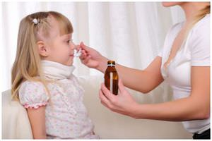 Инструкция по применению Бромгексина для детей