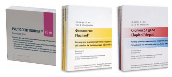 препараты для лечения шизофрении